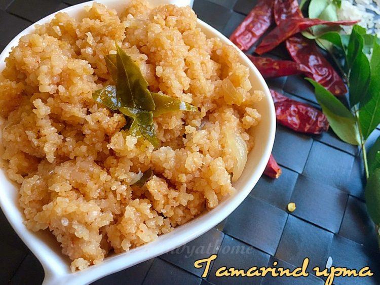 Pulusu upma, Tamarind upma recipe