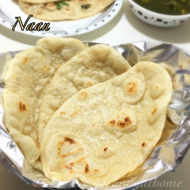 Naan recipe, How to make naan, Naan recipes