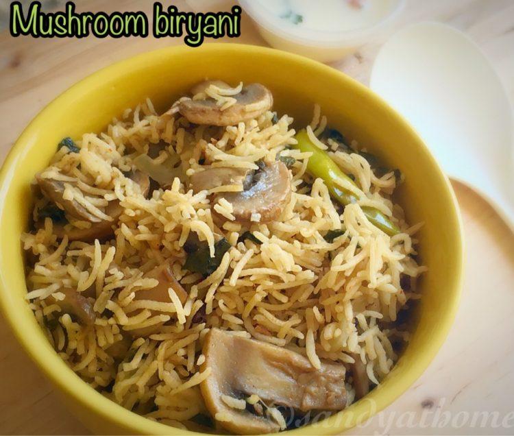 Mushroom biryani recipe, How to make mushroom biryani, South Indian biryani recipes