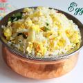 egg rice recipe, guddu rice