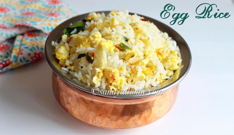 Egg rice recipe, Guddu rice, How to make egg rice