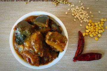 Kathirikkai pulikachal,brinjal recipe,brinjal pulikachal,easy puli kachal,iyengar pulikachal recipe,pulikachal recipe padhuskitchen,pulikachal brahmin style,kovil pulikachal recipe,pulikachal recipe tamil,brinjal pulikachal