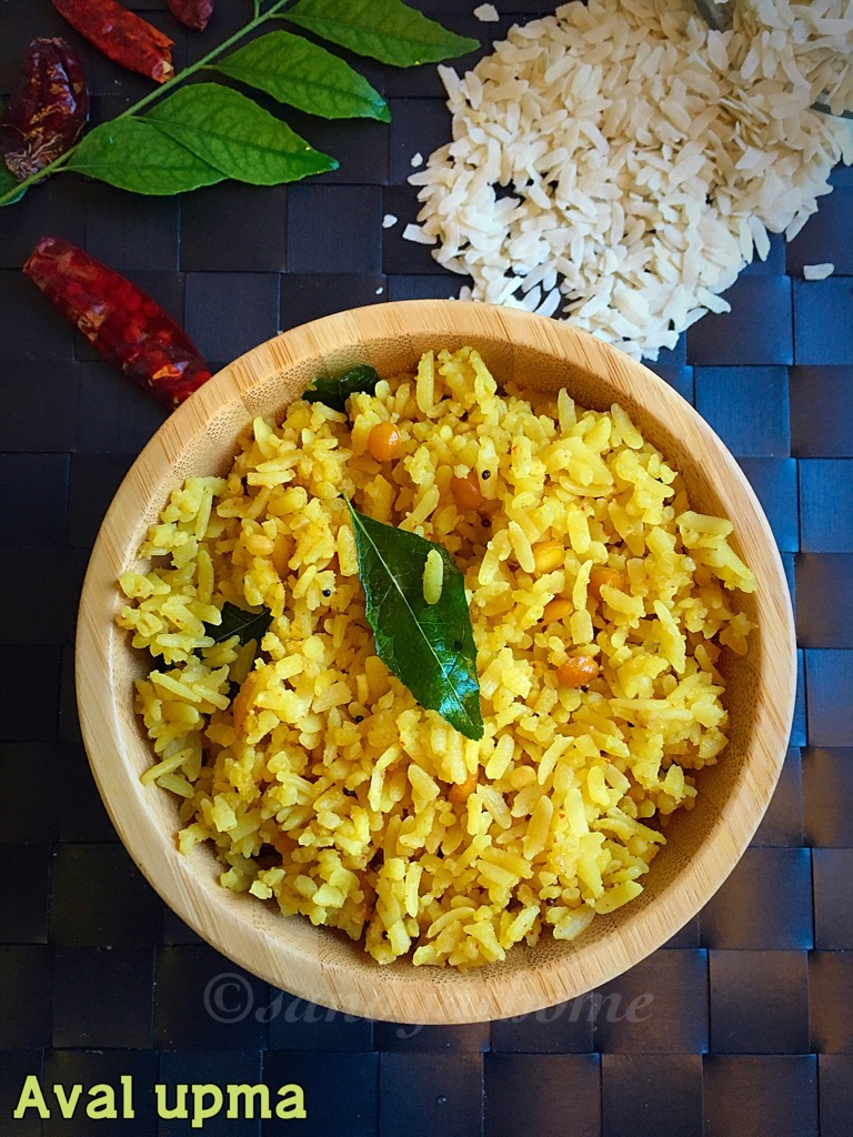 puli aval,tamarind poha, poha pulihora,Atukulu recipes,easy breakfast recipes,puli aval upma,vella aval,puli aval recipe,puli upma rice,dishes using aval