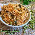 Sprouted moong biryani recipe