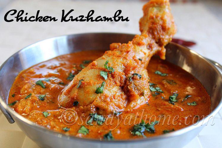 Chicken kuzhambu recipe, Kodi pulusu (with video)