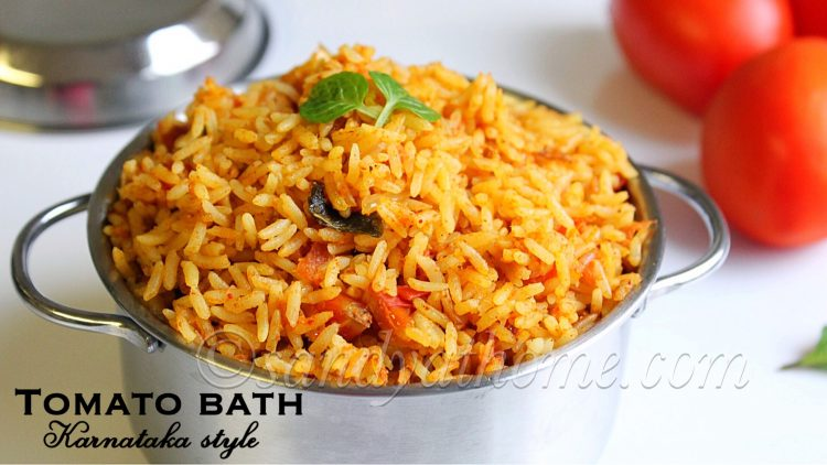 Tomato bath recipe, How to make tomato bath