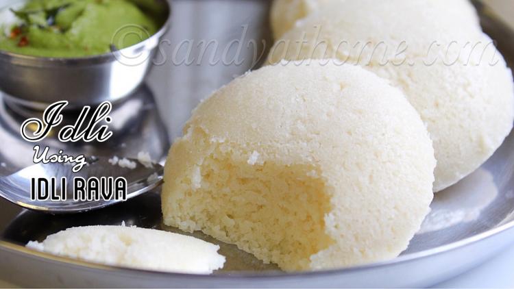 Idli with idli rava recipe, How to make soft idli with idli rava