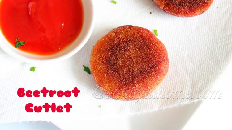 Beetroot cutlet recipe, Beetroot patties, Beetroot tikki recipe