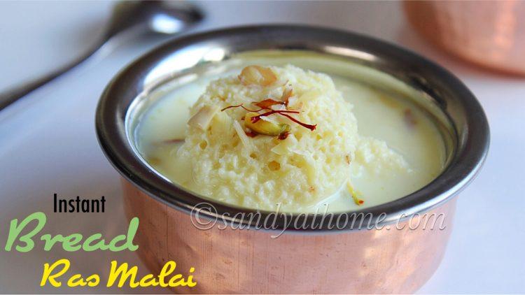 Bread rasmalai recipe, Instant rasmalai, How to make easy bread rasmalai