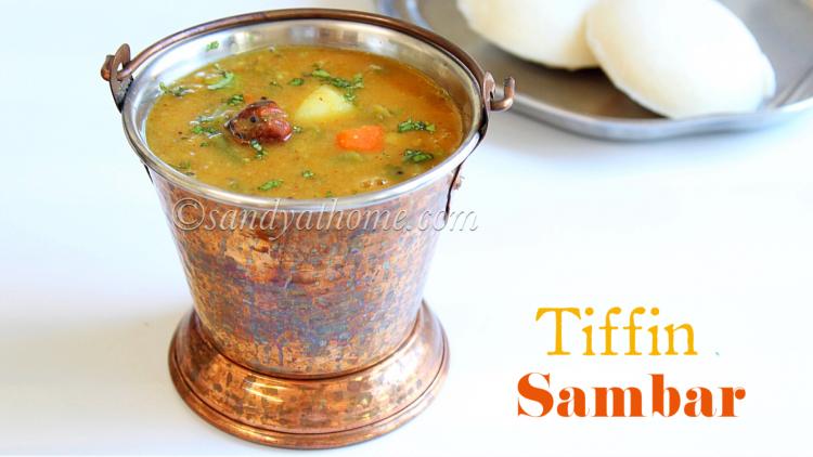 Tiffin sambar recipe, Hotel style tiffin sambar
