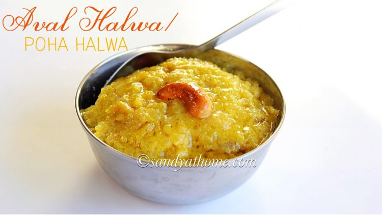 Aval halwa recipe, Poha halwa, Diwali recipes
